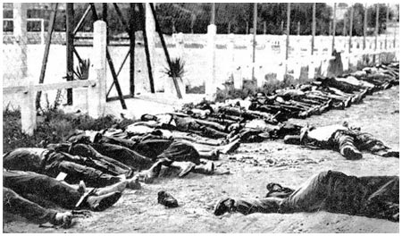Massacres de mai 1945